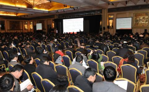 2012中国橡胶年会,青岛