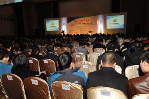 2013中国橡胶年会