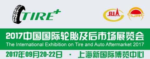 国际轮胎展,TIREPLUS联盟