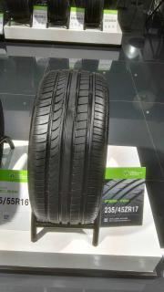中国轮胎展